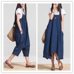 TE1309GJWL Casual fashion loose two way wear suspender denim pantskirt
