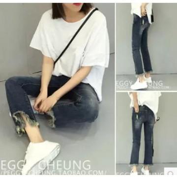 TE5080DDFS New style abrade bottom irregular tassel bell-bottoms jeans