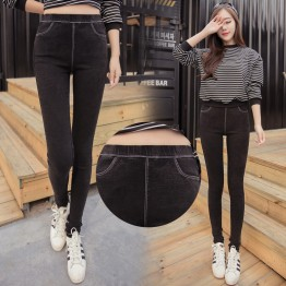 TE1889HLNK Korean fashion elastic slim pencil leggings