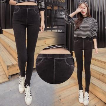 TE1889HLNK Korean fashion elastic slim pencil leggings