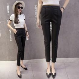 TE8980HYNS New style slim casual slit bottom ninth pants