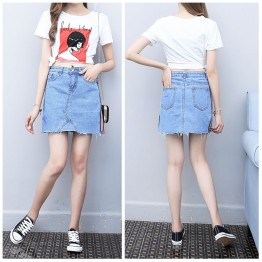TE2022AYY Summer empire waist A-line tight hip denim skirt