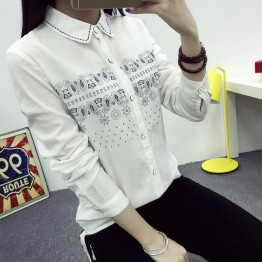 TE1654MLCS Embroidery fresh comfortable white shirt
