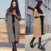 TE9653ATSS  New style fashion long knitting cardigan coat