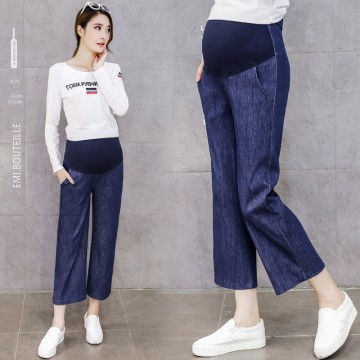 Pregnant women wide leg pants 2017 new autumn bamboo cowboy Korean version of the loose pants pants large yards wear belly pants