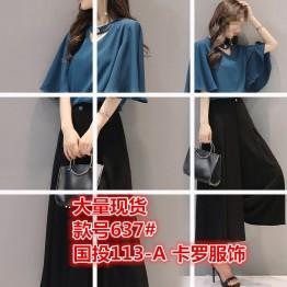 2017 new women's summer ladies two-piece pants chiffon shirt pants wide leg pants casual fashion suit women