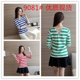 9081 Stripe V Collar Slim Shirt