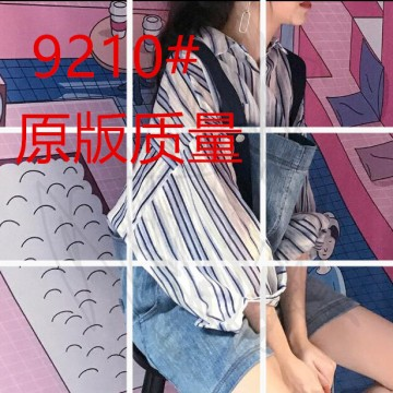 2017 summer new South Korea ulzzang wild loose bat sleeves striped shirt