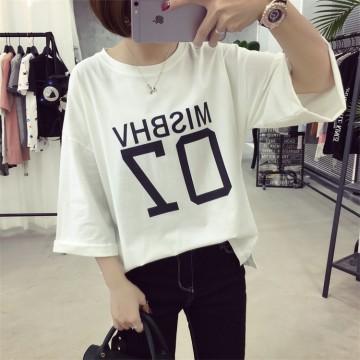 7055 # Korean alphabet printing student t shirt