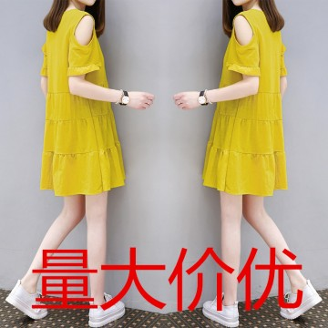 Dresses female summer leaking shoulder Korean version of the new dress was thin and white is not pick the body
