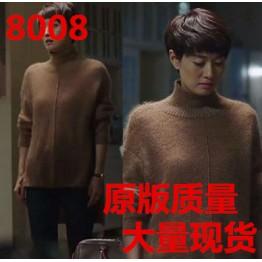 Sweater with a karaoke collar long sleeve loose jacket sweater