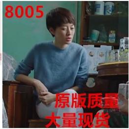8005 Bow knitting sweater Korean loose sweater