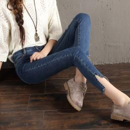 822  irregular cut high waist jeans