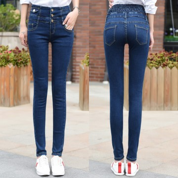 Real shot 2011 autumn and winter high waist large size jeans women's elastic wild self-repair pants harem pants Korean loose waist