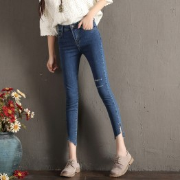 822  irregular cut high waist jeans