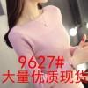 9627 Slim One-Piece Knit Shirt