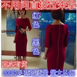6191 new summer and autumn zipper slim dress