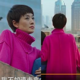 606 high collar wide loose long sweater