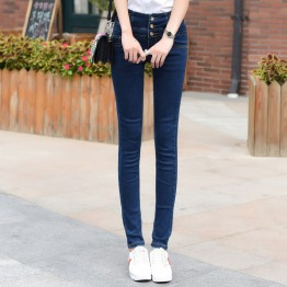 Real shot 2011 autumn and winter high waist large size jeans women's elastic wild self-repair pants harem pants Korean loose waist