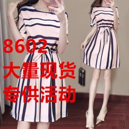 2688 Korean women's fashion women's casual stripes dress