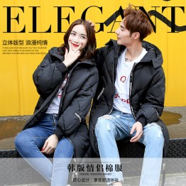 Real shot 2017 down jacket winter new couples in the new section of the Korean version of the same paragraph cotton shirt women 8831