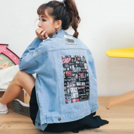 8896 Korean fashion loose denim jacket