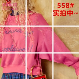 558 lovers autumn loose letter embroidery sweatshirt