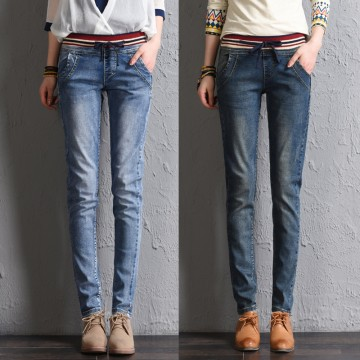 6048 autumn Korean casual loose elastic jeans harem pants