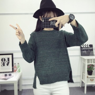 8986 # 2017 autumn sets of sweaters autumn and winter Korean loose jacket line clothes women autumn new winter