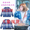 Fuzhu Li St. same blue and white lattice knitted sweater