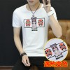 619 short-sleeved mask print Chinese style t-shirt