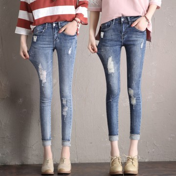 730 spring and summer Korean fashion high waistline holes nine pants jeans