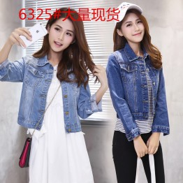 6325 Korean fashion simple leisure denim jacket