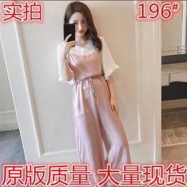 196 Korean fashion fresh sling chiffon strap pants with white blouse