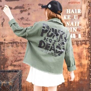 8651# Autumn 2017 new female Korean fashion letter printed flash collar loose long sleeve jacket