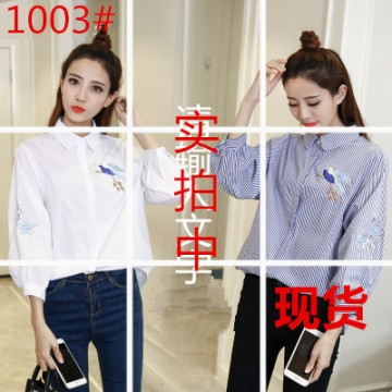 1003 spring and autumn seven-point sleeve baby collar Korean fashion embroidered bat sleeve loose shirt