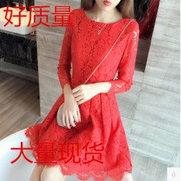 9623 Korean fashion Slim red temperament long sleeve lace A-line dress