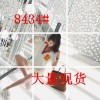 Custom loose short-sleeved a word skirt neutral wind hit color POLO collar knitted dress