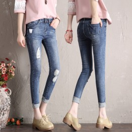 730 Korean fashion high waistline holes jeans