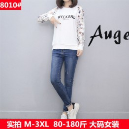 8010 Korean Style Long Sleeve Loose Letter Print T-Shirt