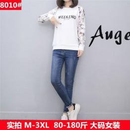 Sweater Women Korean Style Student Long Sleeve Loose T-Shirt Letter Print Tops