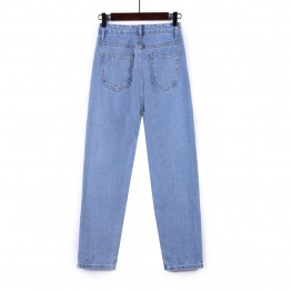 Spring and autumn new high waist wide leg loose straight denim nine pants