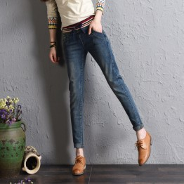 6048 Korean casual loose elastic jeans harem pants
