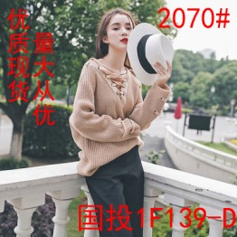 3034 Korean fashion thick needle ulzzang loose knit sweater