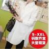 1515 autumn new white shirt women's long-sleeved Korean fashion casual cotton and linen shirt