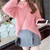 9338 Korean students autumn and winter thick mink velvet sweater