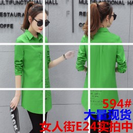 594 Korean fashion women long slim shirt