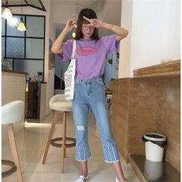 6609 wide leg preppy style denim nine points pants