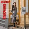 1080 Korean fashion cardigan Loose long Jacket
