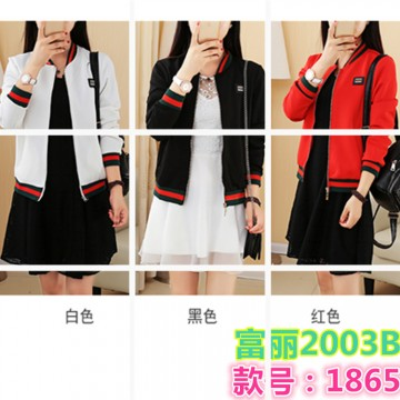 1865 women spring and autumn small baseball short jacket